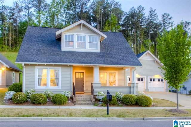 3200 Sawyer Drive, Hoover, AL 35226 (MLS #1282236) :: Howard Whatley