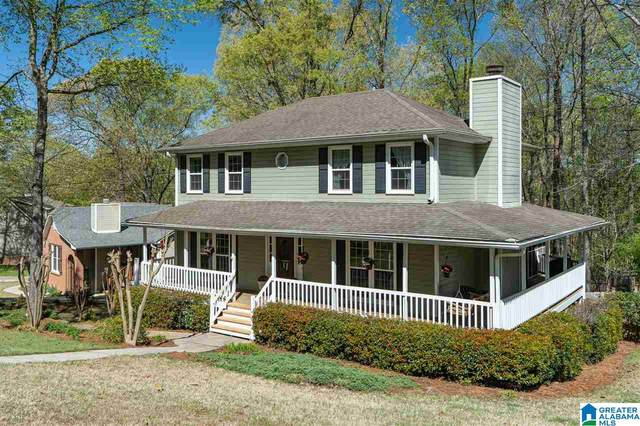 1805 Chestnut Lane, Hoover, AL 35244 (MLS #1282263) :: Gusty Gulas Group
