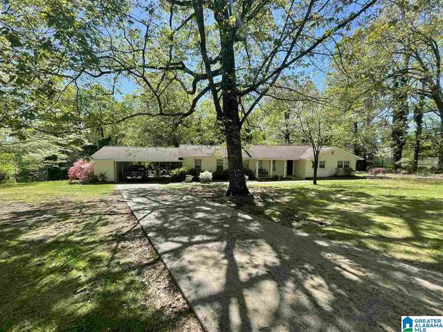 1742 Highland Drive NW, Cullman, AL 35055 (MLS #1282271) :: Gusty Gulas Group