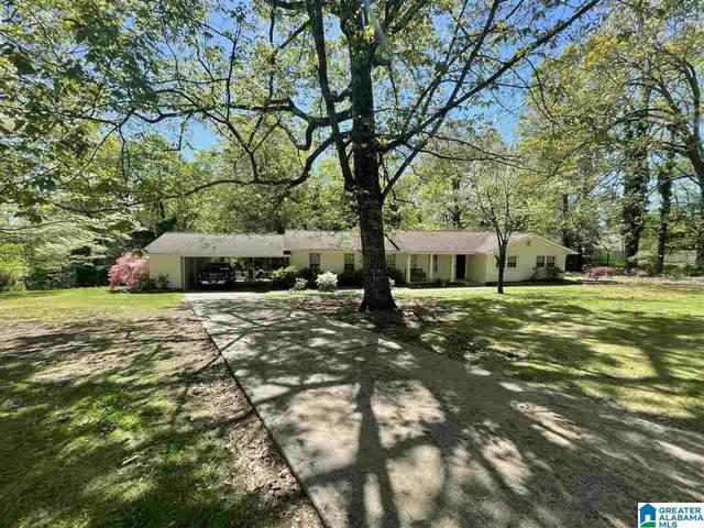 1742 Highland Drive NW, Cullman, AL 35055 (MLS #1282271) :: Josh Vernon Group