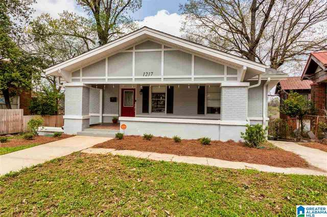 1217 Bush Circle, Birmingham, AL 35208 (MLS #1282351) :: Josh Vernon Group