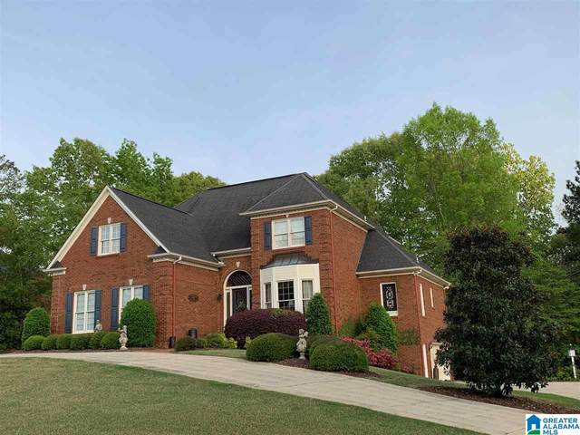 3512 Chippenham Drive, Birmingham, AL 35242 (MLS #1282369) :: Howard Whatley