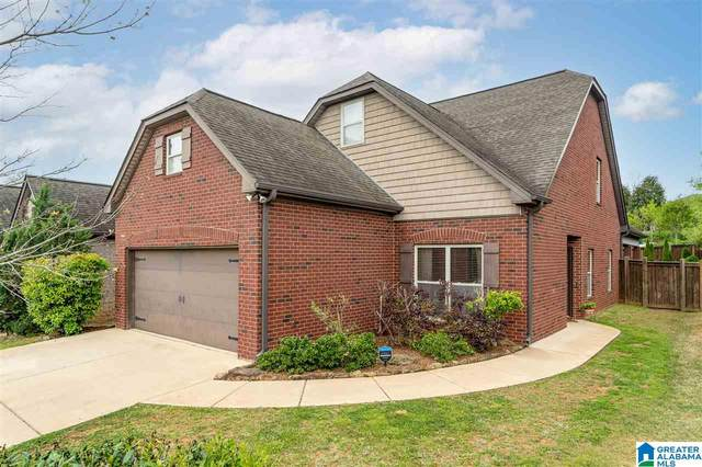 152 Glen Cross Circle, Trussville, AL 35173 (MLS #1282396) :: Josh Vernon Group