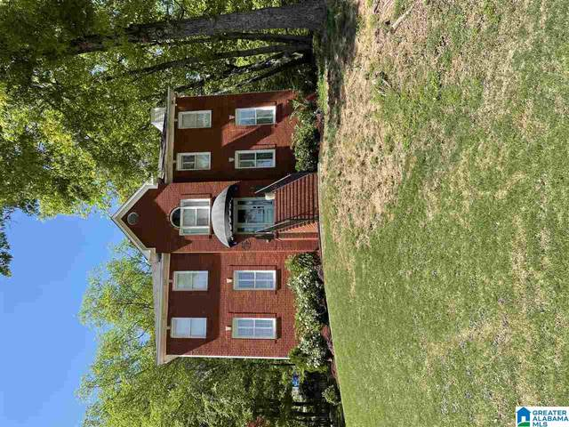 1953 Strawberry Lane, Hoover, AL 35244 (MLS #1282449) :: Josh Vernon Group