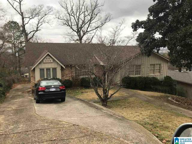 1216 58TH STREET S, Birmingham, AL 35222 (MLS #1282475) :: Gusty Gulas Group