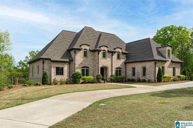 8479 Scott Drive, Trussville, AL 35173 (MLS #1282478) :: Josh Vernon Group