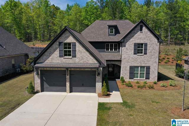 458 Ballantrae Road, Pelham, AL 35124 (MLS #1282512) :: LocAL Realty