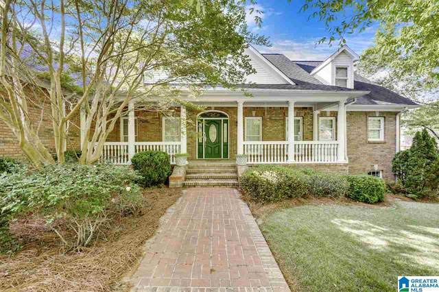 3142 Hillcrest Trace, Adamsville, AL 35005 (MLS #1282550) :: Lux Home Group