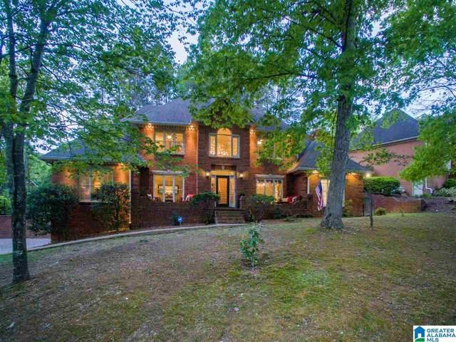 1606 Fairway View Drive, Hoover, AL 35244 (MLS #1282560) :: Josh Vernon Group