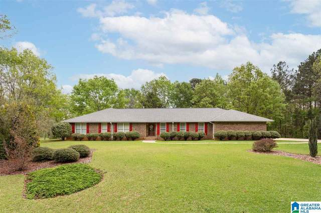 1145 Campbell Lane, Talladega, AL 35160 (MLS #1282621) :: Amanda Howard Sotheby's International Realty