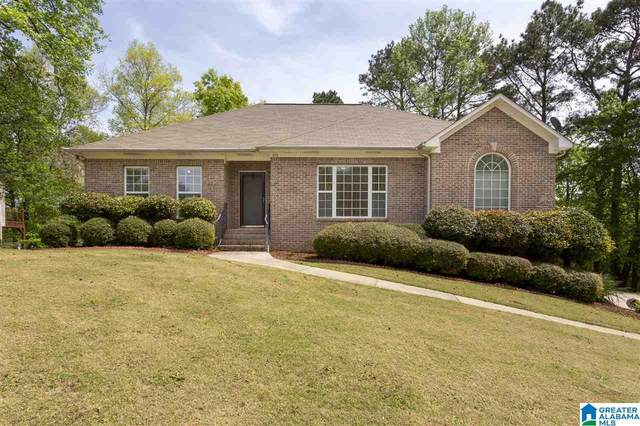 829 Cluster Springs Road, Gardendale, AL 35071 (MLS #1282626) :: Gusty Gulas Group