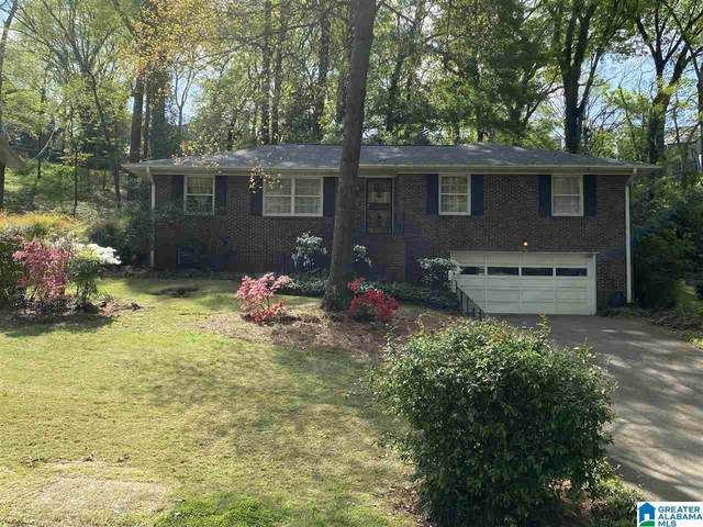4237 Overlook Drive, Birmingham, AL 35222 (MLS #1282667) :: Josh Vernon Group