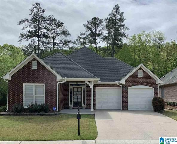 301 Narrows Drive, Birmingham, AL 35242 (MLS #1282676) :: JWRE Powered by JPAR Coast & County