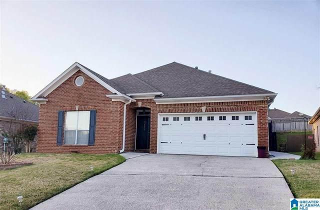 3139 Enclave Lane, Fultondale, AL 35068 (MLS #1282689) :: Gusty Gulas Group