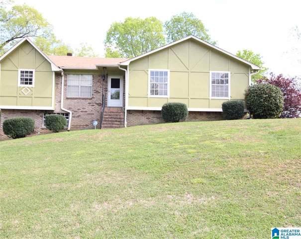 741 Twin Ridge Drive, Gardendale, AL 35071 (MLS #1282696) :: Howard Whatley