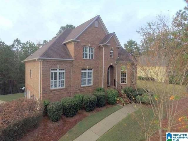 216 Legacy Parc Circle, Pelham, AL 35124 (MLS #1282698) :: LocAL Realty
