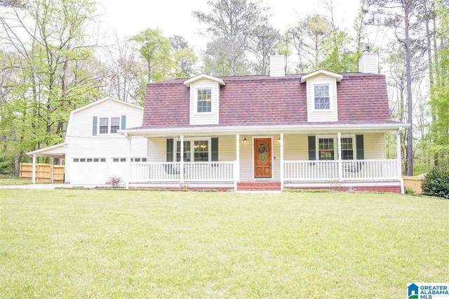 9422 Marsh Mountain Road, Pinson, AL 35126 (MLS #1282706) :: LocAL Realty