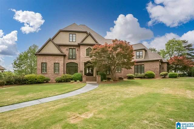 160 Highland View Drive, Birmingham, AL 35242 (MLS #1282718) :: Josh Vernon Group