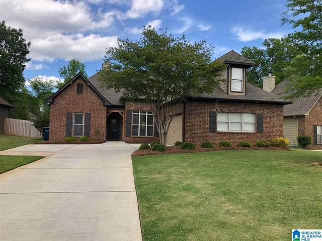 632 Barkley Circle, Alabaster, AL 35007 (MLS #1282722) :: Howard Whatley
