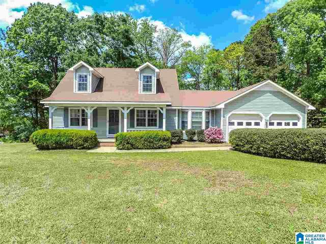 805 Shady Lane, Weaver, AL 36277 (MLS #1282725) :: Gusty Gulas Group