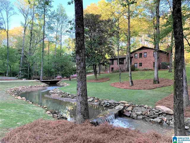 2611 April Drive, Vestavia Hills, AL 35243 (MLS #1282746) :: Howard Whatley