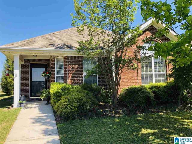2001 Village Lane, Calera, AL 35040 (MLS #1282760) :: The Fred Smith Group | RealtySouth