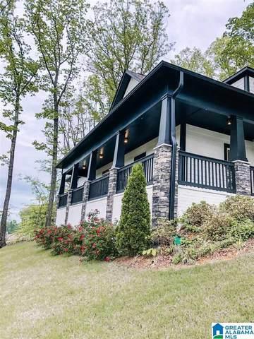 1259 Shades Terrace, Irondale, AL 35210 (MLS #1282764) :: Josh Vernon Group