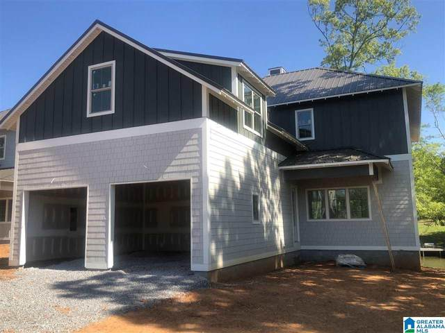 595 Images Point, Cropwell, AL 35054 (MLS #1282771) :: The Fred Smith Group | RealtySouth