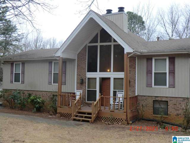 1481 Cross Path Drive, Alabaster, AL 35007 (MLS #1282803) :: Josh Vernon Group