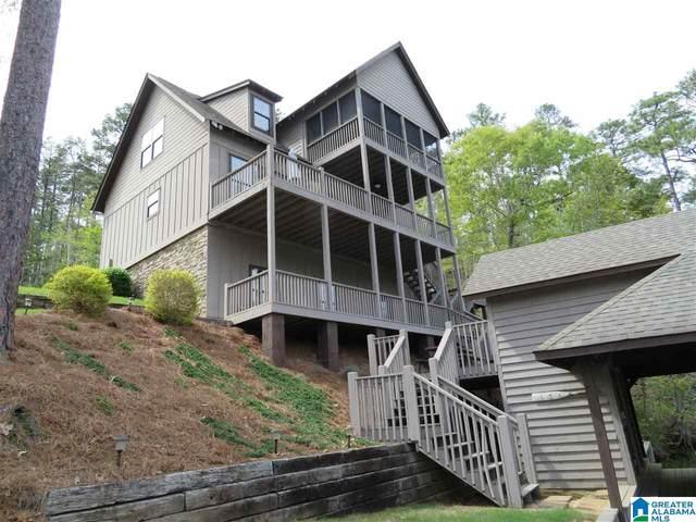 300 Cottage Drive, Rockford, AL 35136 (MLS #1282819) :: Howard Whatley