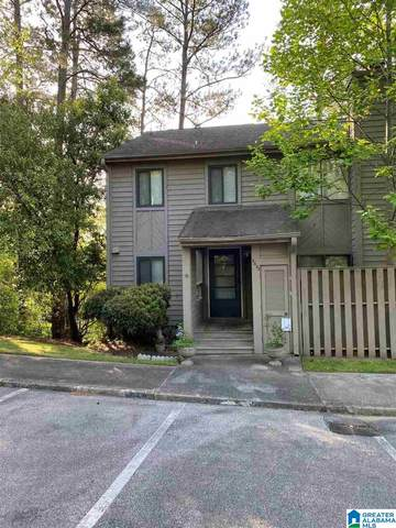 2425 Dove Place, Hoover, AL 35216 (MLS #1282831) :: LocAL Realty