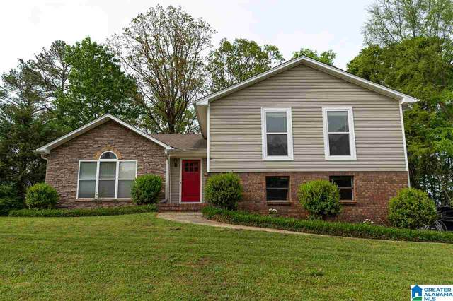 1030 Henry Drive, Alabaster, AL 35007 (MLS #1282848) :: Howard Whatley