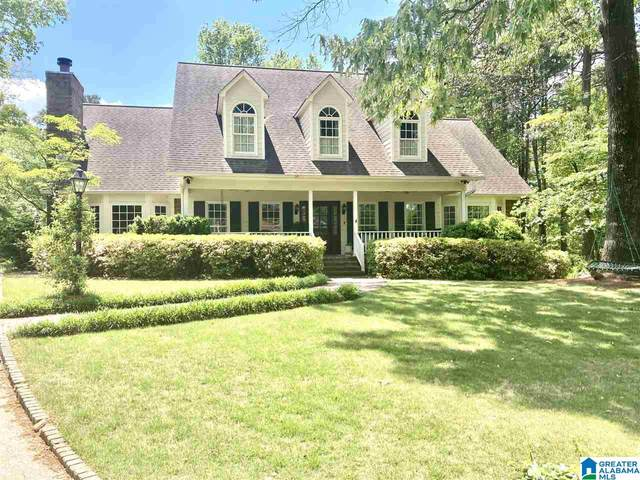 3832 Timberline Way, Vestavia Hills, AL 35243 (MLS #1282869) :: Howard Whatley