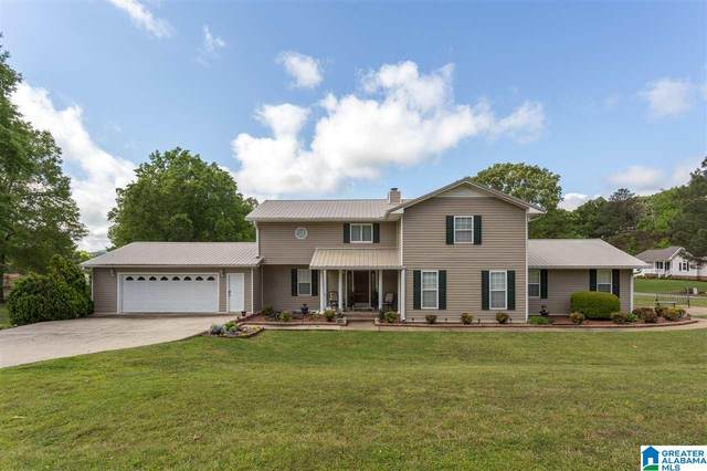 2000 Friar Tuck Lane, Oxford, AL 36203 (MLS #1282871) :: Sargent McDonald Team