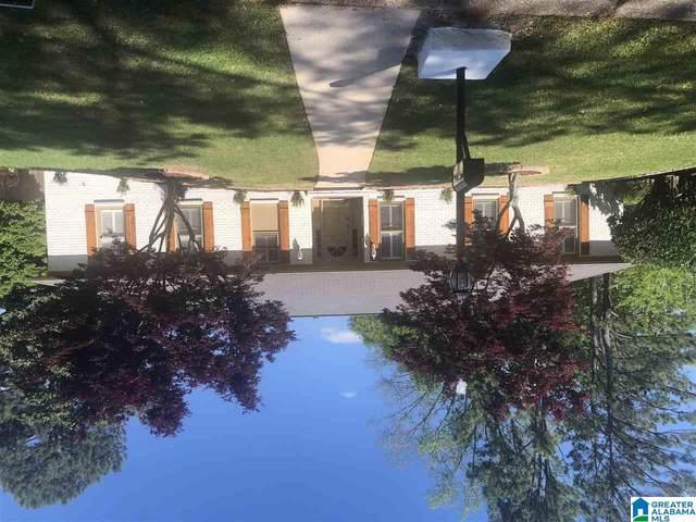540 Turtle Creek Drive, Hoover, AL 35226 (MLS #1282883) :: Howard Whatley