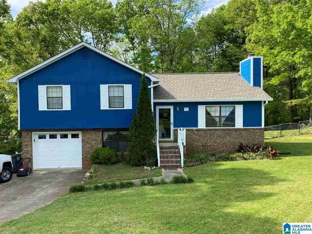 722 Oak Drive E, Trussville, AL 35173 (MLS #1282887) :: Howard Whatley