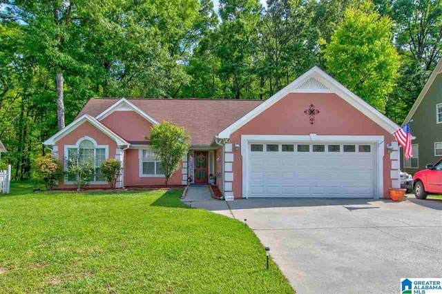 224 Greenfield Lane, Alabaster, AL 35007 (MLS #1282892) :: Howard Whatley