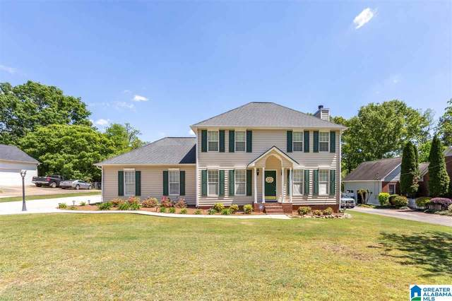 121 Huntington Trace, Anniston, AL 36207 (MLS #1282897) :: The Fred Smith Group | RealtySouth