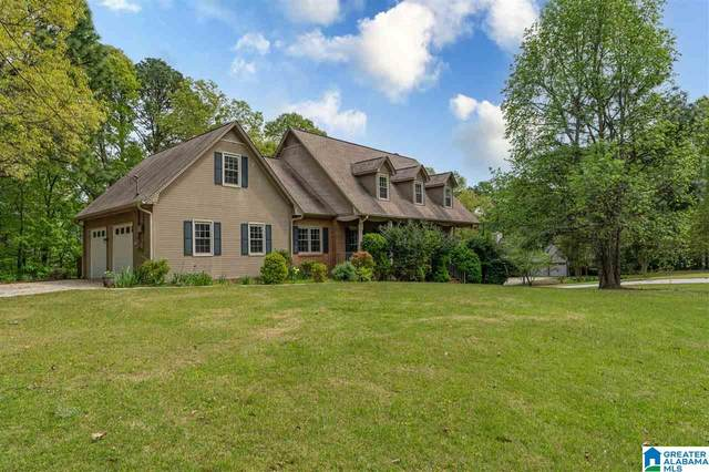 720 Heatherwood Drive, Hoover, AL 35244 (MLS #1282900) :: Howard Whatley