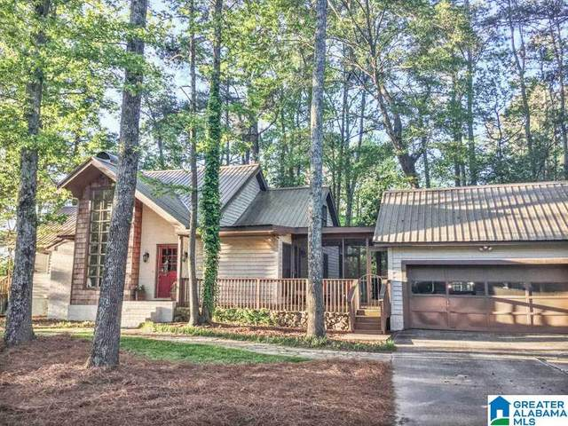 2140 Farley Road, Hoover, AL 35226 (MLS #1282911) :: Bentley Drozdowicz Group
