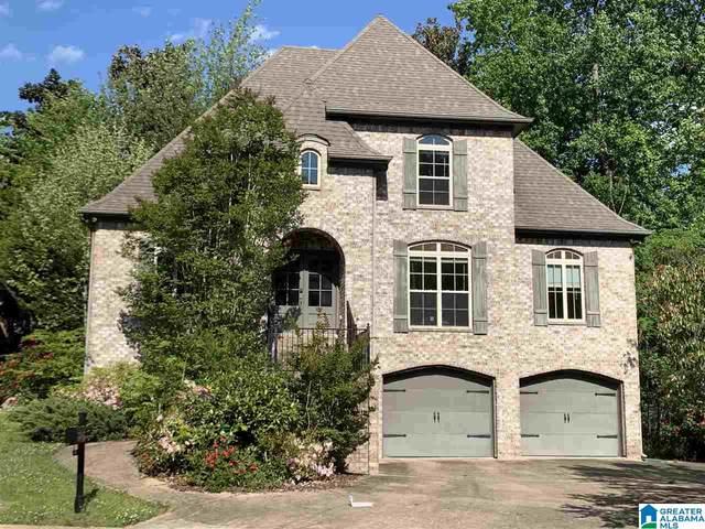 226 Castlehill Drive, Vestavia Hills, AL 35226 (MLS #1282913) :: Krch Realty