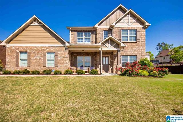 6036 Enclave Place, Trussville, AL 35173 (MLS #1282918) :: Bentley Drozdowicz Group