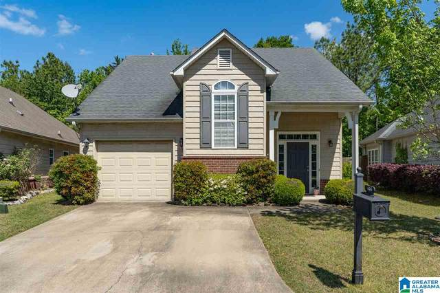 446 Holland Lakes Drive N, Pelham, AL 35124 (MLS #1282946) :: Howard Whatley