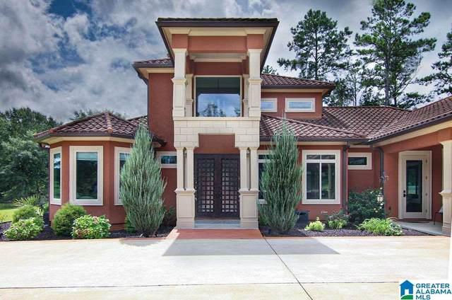 455 Wylie Road, Wedowee, AL 36278 (MLS #1283042) :: EXIT Magic City Realty