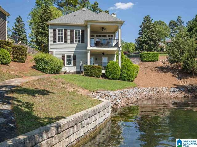 82 Cottage Loop, Dadeville, AL 36853 (MLS #1283048) :: Howard Whatley