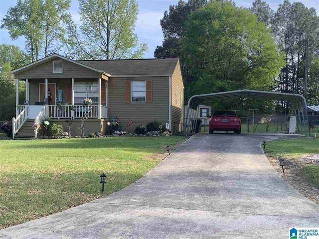 373 Seloca Road, Warrior, AL 35180 (MLS #1283065) :: Gusty Gulas Group