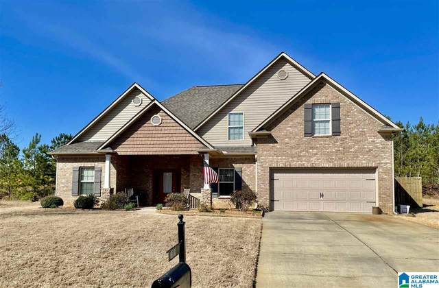 1389 N Wynlake Drive, Alabaster, AL 35007 (MLS #1283099) :: Gusty Gulas Group