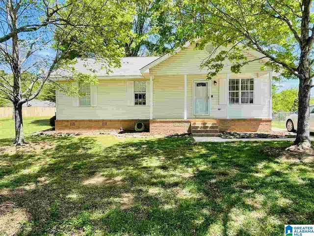 200 Oxford Circle, Montevallo, AL 35115 (MLS #1283139) :: Howard Whatley