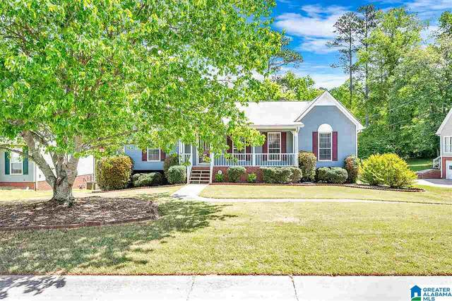 5048 Summer Crest Drive, Pinson, AL 35126 (MLS #1283148) :: Howard Whatley