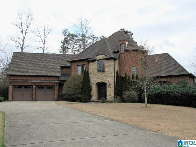 7301 Kings Mountain Road, Vestavia Hills, AL 35242 (MLS #1283163) :: The Fred Smith Group | RealtySouth